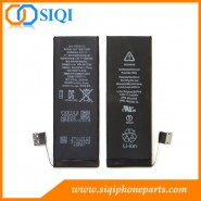 iphone replacement battery, iphone 5s replacement battery, apple iphone battery, replace iphone 5s battery, battery for iphone 5s