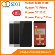 Huawei Mate 9 lite lcd,  هواوي Mate 9 lite screen, سعر المصنع mate 9 lite, هواوي Y7 prime 2017 LCD, هواوي تتمتع بشاشة 7P LCD
