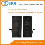 بطارية iPhone 7 plus ، بطارية iPhone 7 plus ، إصلاح بطارية iPhone 7P ، مصنع بطاريات iPhone 7P ، إصلاح بطارية iPhone 7 plus
