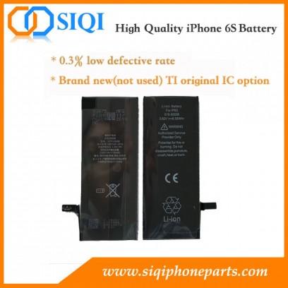 Battery iPhone ، إصلاح بطارية iPhone 6S ، مصنع بطارية iPhone ، بطارية iPhone 6S الصين ، استبدال بطارية iPhone 6S